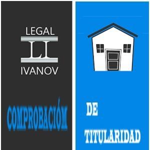 Доказателство за собственост